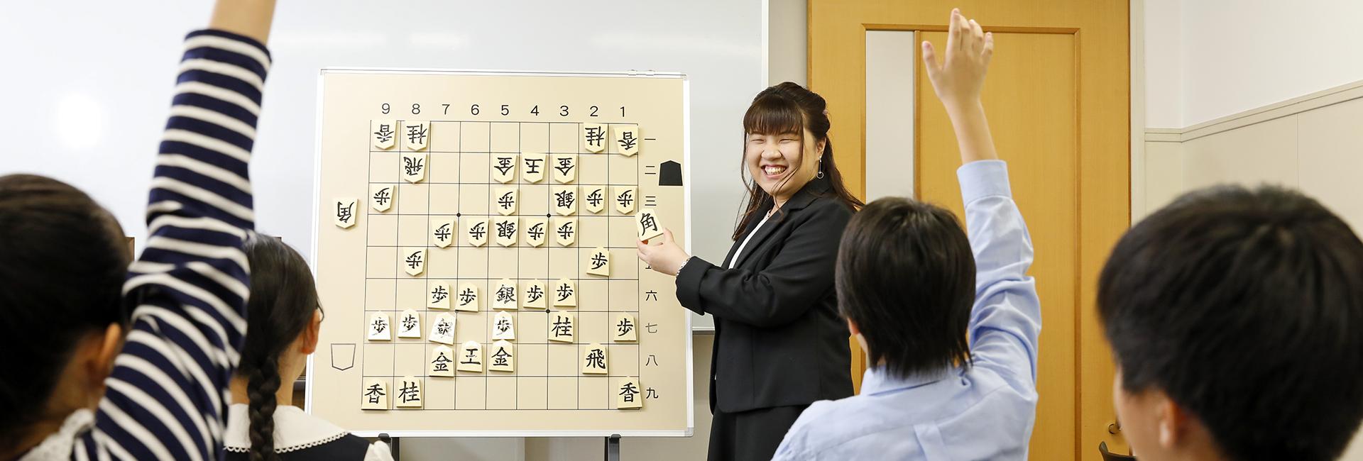 名進研将棋教室