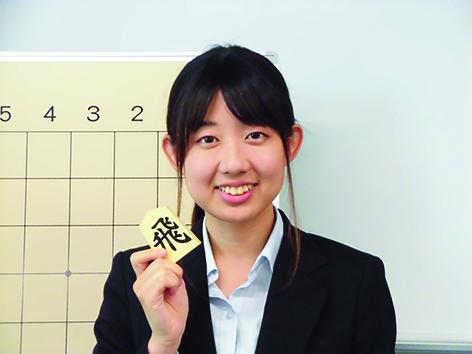 脇田菜々子先生
