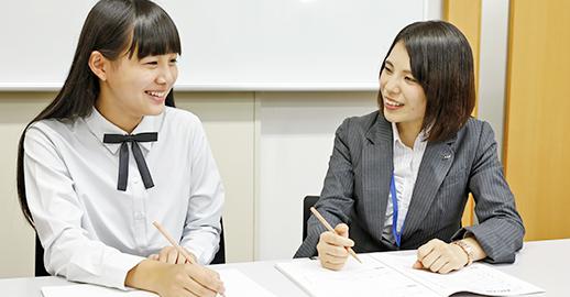 高校受験専門個別 名進研PLUS1