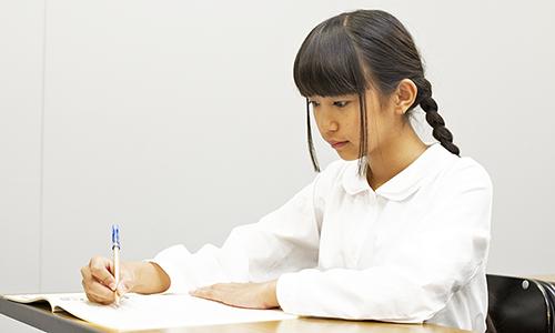 入試対策特訓講座(9月~1月)