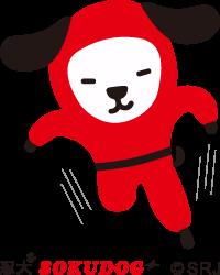 忍犬速ドッグ ®SRJ