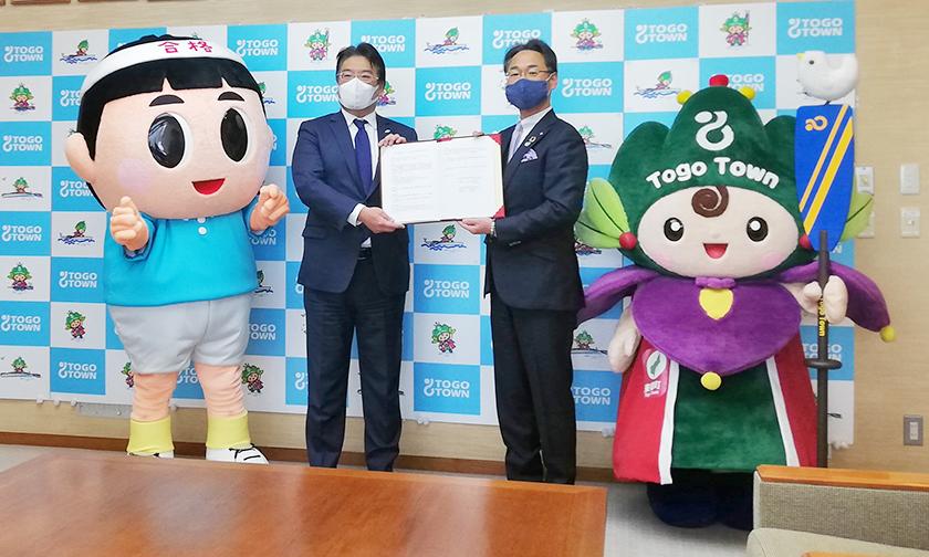 愛知県東郷町と学習支援に関する協定を締結