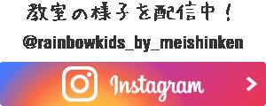Instagram 随時更新中!