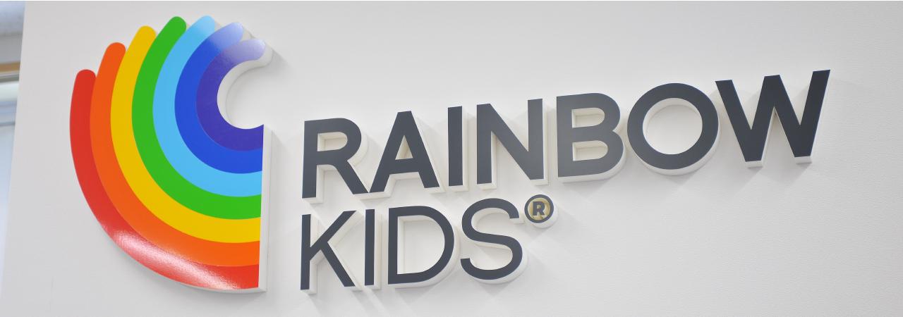 RAINBOW KIDS レインボーキッズ