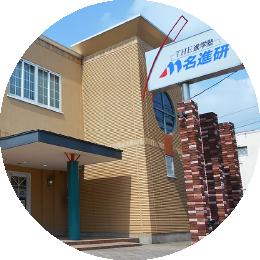 校舎は愛知県と岐阜県に38校